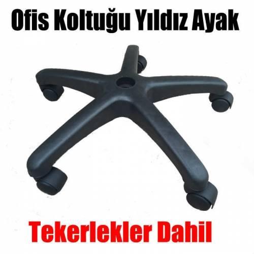 koltuk-ayagi-ofis-sandalyesi-yildiz-ayak-tekerlek-6059__0285302526782065-1.jpg