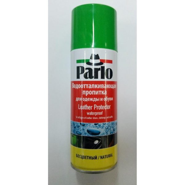 parlo-su-itici-sprey-200-ml-naturel__1552302367104702.jpg